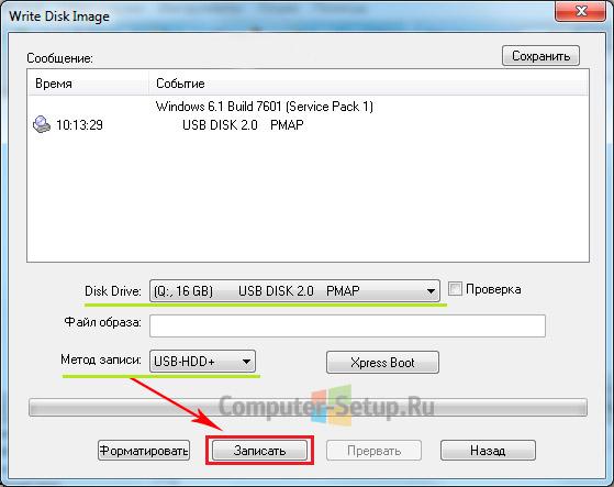 Как создать загрузочную флешку для windows 7 - Computer-Setup.ru