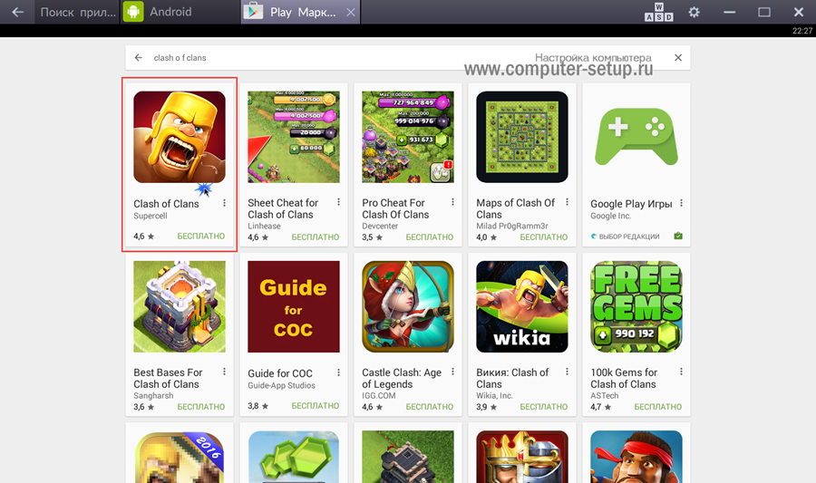 Guide for Clash of Clans 14 Download APK for Android