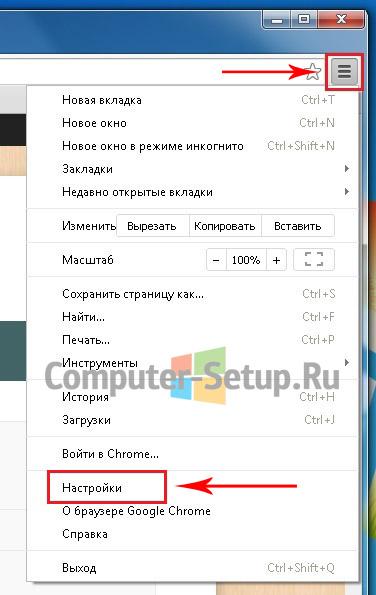 Настройка браузера по умолчанию - Настройка