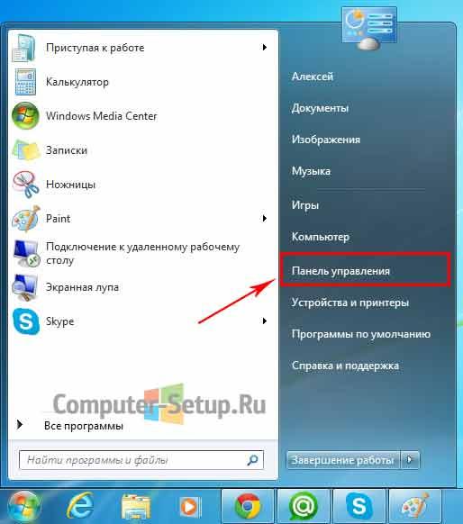 Меню Пуск - Панель инструментов
