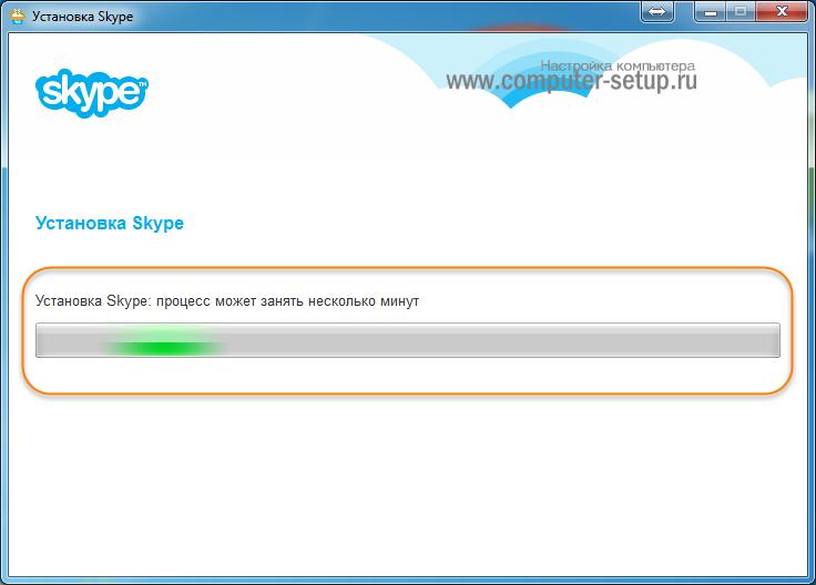 Процесс установки скайп на компьютер
