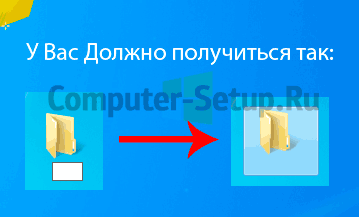 Скрыть папку на компьютере в windows 7