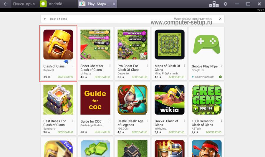 Android приложение Clash of Clans на Play Маркет