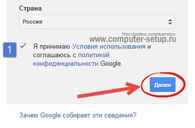 Условия гугл сервиса