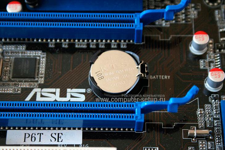 Замена батарейки CMOS