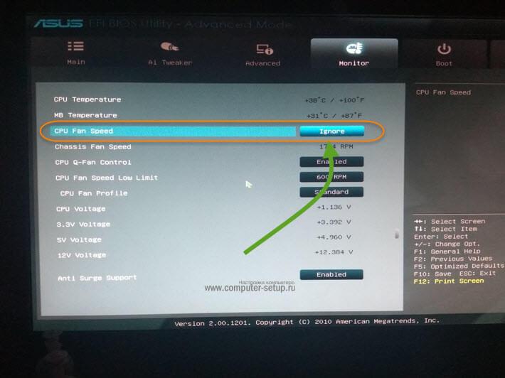 Игнорирование скорости кулера в UEFI
